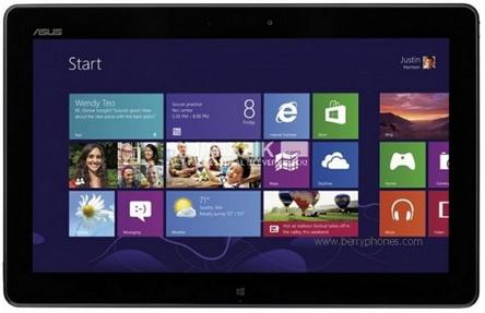 Harga Tablet terbaru - berry phone